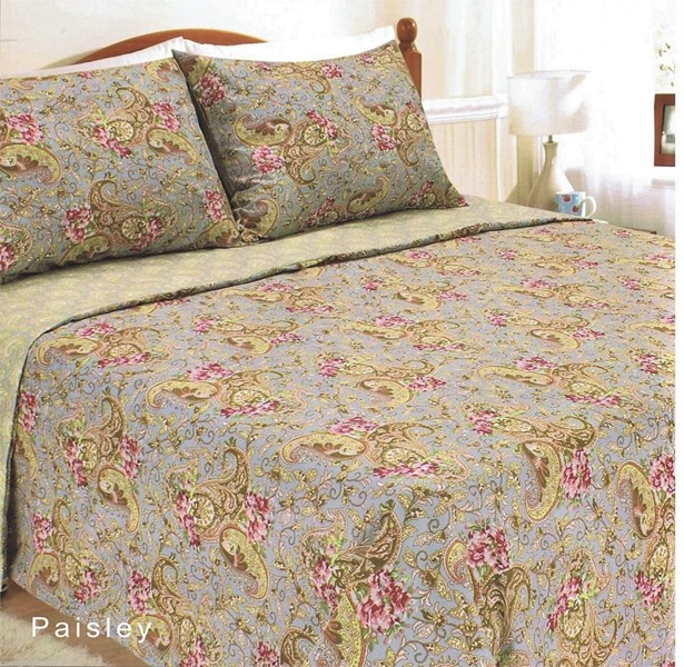 Changingbedrooms Com King Size Vintage Paisley Floral Soft